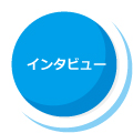 saiyo_b04